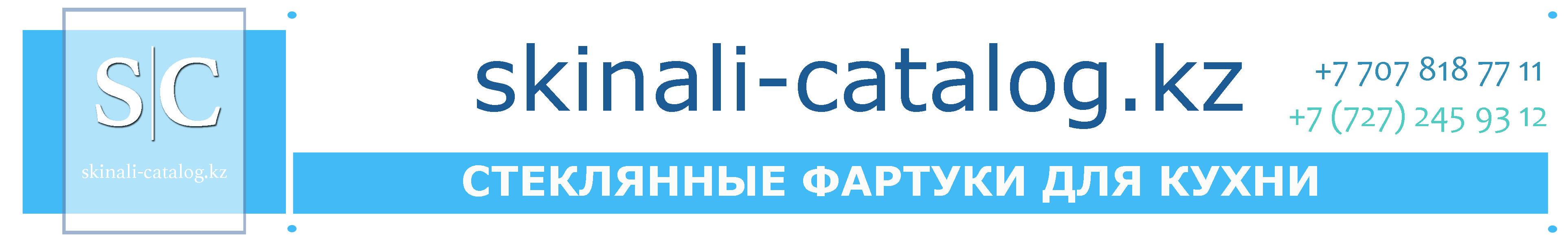 Скинали Алматы. Фотопечать на шкафы-купе. Пескоструйные рисунки в Алматы.